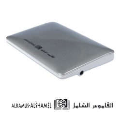 Alkamus-Alshamel AS4900F Refurbished